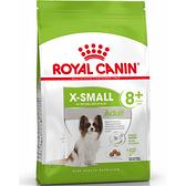 【寵物王國】法國皇家-XSA+8超小型熟齡犬專用飼料1.5kg