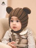 可愛保暖男女童嬰兒帽子嬰幼兒毛線寶寶帽子秋冬 新北購物城