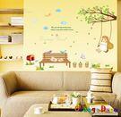 壁貼【橘果設計】鞦韆女孩 DIY組合壁貼...