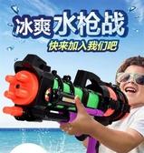 800ml大號高壓水槍玩具噴水男孩兒童打水仗水搶【步行者戶外生活館】