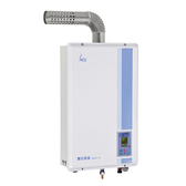 含原廠基本安裝 和成HCG 熱水器 數位恆溫火排分段強制排氣熱水器13L GH579Q(天然瓦斯)
