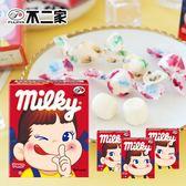 日本 不二家 Milky 不二家牛奶糖 (方盒) 25.2g 牛奶糖 糖果 鮮奶糖 迷你盒裝牛奶糖 日本糖果