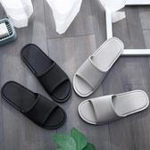 浴室拖鞋日式居家男情侶涼拖鞋女夏室內拖鞋塑料防滑浴室洗澡家居家用鞋新年禮物