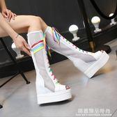 夏天涼鞋女魚嘴長靴坡跟12cm厚底瘦腿高筒靴性感魚嘴女靴時裝女鞋