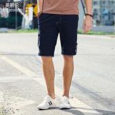 夏裝短褲男士 牛仔褲男修身五分褲 口袋純色夏季中褲子潮