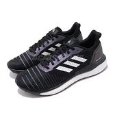 【海外限定】adidas 慢跑鞋 Solar Drive W 黑 白 女鞋 BOOST中底 運動鞋【ACS】 D97449