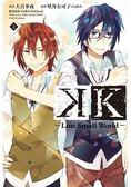 K Lost Small World 02