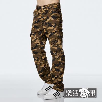 【8938】 軍規迷彩多口袋休閒工作長褲(黃色)● 樂活衣庫