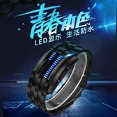 手錶男士學生時尚創意LED防水手錶個性情侶錶女電子錶男錶 優家小鋪