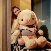 抱枕垂耳兔長耳朵兔子毛絨玩具大號床上睡覺抱枕玩偶女可愛布娃娃公仔