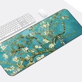 滑鼠墊 游戲超大鼠標墊鎖邊中國風加厚可愛蘭亭序勵志筆記本電腦辦公桌墊【快速出貨八折優惠】