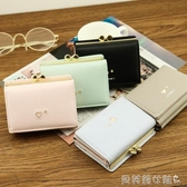零錢包爆款錢包女短款學生韓版2020新款簡約可愛小清新三折疊小夾 新品