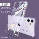 iPhone11Pro Max手機殼 蘋果11手機殼 iPhone11/iPhone11 PRO/iPhone11 PRO MAX