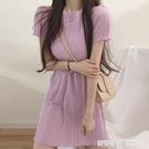 韓國chic氣質優雅坑條短袖針織連身裙圓領女士粉色系冰絲A字短裙 奇妙商鋪