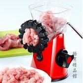 灌腸機臘腸機家用手動絞肉機裝香腸機手搖灌腸工具多功能攪碎肉餡 酷男精品館