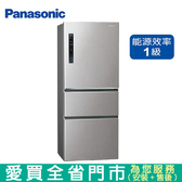 Panasonic國際500L三門變頻冰箱NR-C500HV-L含配送到府+標準安裝 【愛買】