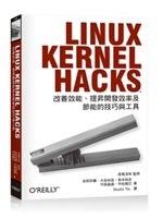 二手書博民逛書店《Linux Kernel Hacks:改善效能、提昇開發效率及