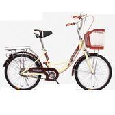 自行車女式通勤單車普通老式城市復古代步輕便成人公主學生男淑女igo 全館免運