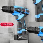 電轉 12V鋰電鑚充電式手鑚小手槍鑚電鑚多功能家用電動螺絲刀電轉DF維多原創 免運