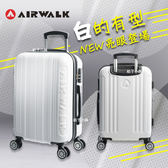 AIR WALK 原廠 20吋 卡夢碳纖直紋硬殼拉鍊 旅行箱 行李箱 登機箱飛機輪 TSA海關鎖 免運 桔子小妹