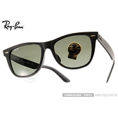 RayBan 太陽眼鏡 RB2140F 901S -54mm (時尚霧黑) 爆款新品亞洲版 墨鏡 # 金橘眼鏡