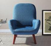 餵奶椅 熱銷懶人沙發單人孕婦靠背日式小戶型布藝休閒榻榻米可折疊喂奶椅T