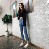 網紅牛仔褲女春秋高腰2019新款韓版顯瘦喇叭褲ulzzang九分微喇褲