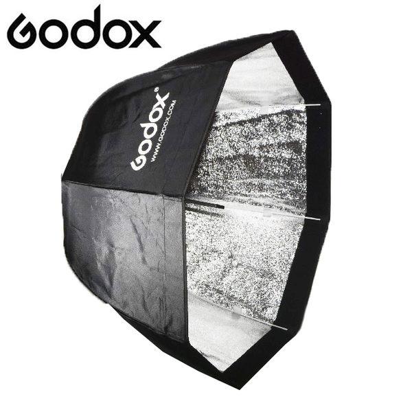 ◎相機專家◎ Godox 神牛 80cm 摺傘式八角柔光罩 快收式 Bowens接座 柔光箱 SB-US-80 公司貨