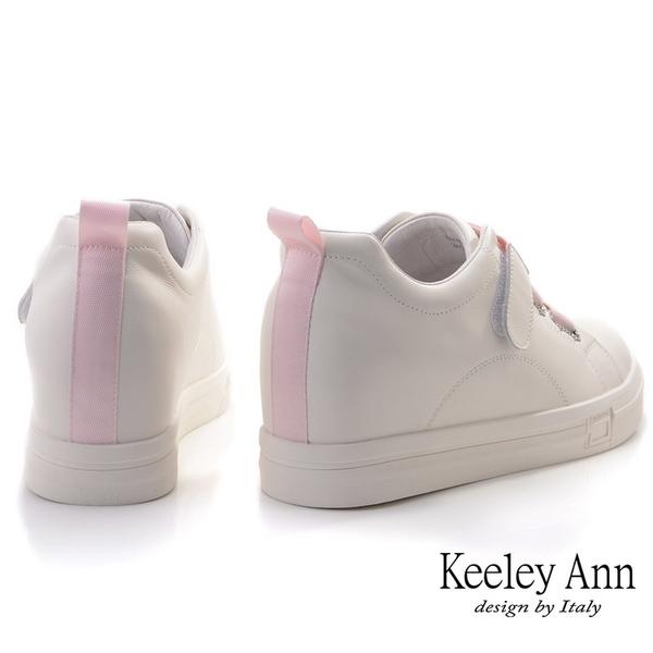 Keeley Ann墊起腳尖愛 柔軟舒適彈性魔鬼氈內增高休閒鞋(米白色)-Ann系列