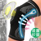 加壓防撞彈力腿套.加強型減震矽膠膝蓋套.雙彈簧條套膝.戶外球類.健身運動防護.推薦哪裡買ptt