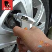 胎壓監測錶胎壓計數字式高精度電子帶數顯檢測輪胎氣壓錶汽車用品 【八折搶購】