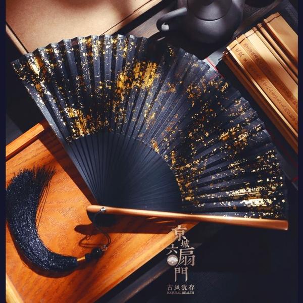 中國風扇6寸灑金銀真絲女式復古風日式日本漢服折扇子古典攝影夏 怦然新品