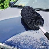 伸縮式洗車除塵車撣蠟拖 刷車擦車拖把汽車洗車工具用品擦車神器WD 溫暖享家