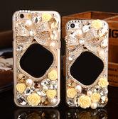 蘋果 IPhone XS Max XR IX i8 Plus i7 i6S i5 SE 手機殼 水鑽殼 客製化 訂做 玫瑰鏡子
