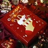 聖誕禮物盒子精美韓版大號創意生日空盒禮盒包裝盒聖誕節禮品盒 qf33906【MG大尺碼】