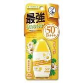 曼秀雷敦SUNPLAY防曬乳液-溫和寶貝35g【康是美】
