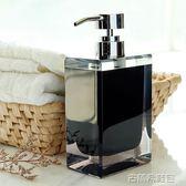 分裝瓶 歐式洗手液瓶子按壓瓶樹脂乳液瓶皂液瓶浴室沐浴露洗發水分裝瓶 古梵希