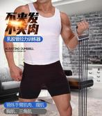 拉力繩多功能拉力繩健身器材家用 彈簧拉力器拉簧 擴胸器【萬聖節全館大搶購】