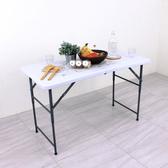 寬122x高50-62-74/公分(三段式可調整高低)對疊折疊桌/書桌/餐桌/露營桌/工作桌/拜拜桌BSL-Z122-2