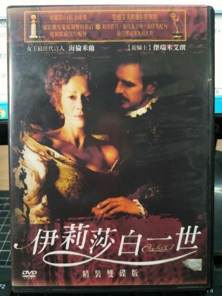 挖寶二手片-R38-正版DVD-歐美影集【伊莉莎白一世 全2碟】-(直購價)海報是影印
