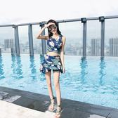 游泳衣女顯瘦遮肚性感正韓泳裝保守小胸裙式顯瘦泳衣女分體兩件套 【好康八九折】