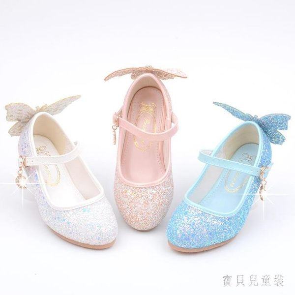 冰雪奇緣女童公主鞋 高跟兒童帶翅膀水晶鞋學生白色表演鞋 BT827『寶貝兒童裝』