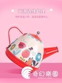 益智玩具-兒童仿真茶壺茶杯茶具女孩廚房過家家玩具套裝3-6歲-奇幻樂園