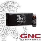【南紡購物中心】【GNC健安喜】 LAC 活力瑪卡飲(10瓶/盒)