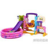 滑梯兒童樂園室內設備家庭游樂場玩具兒童滑梯室內小型家用組合wy