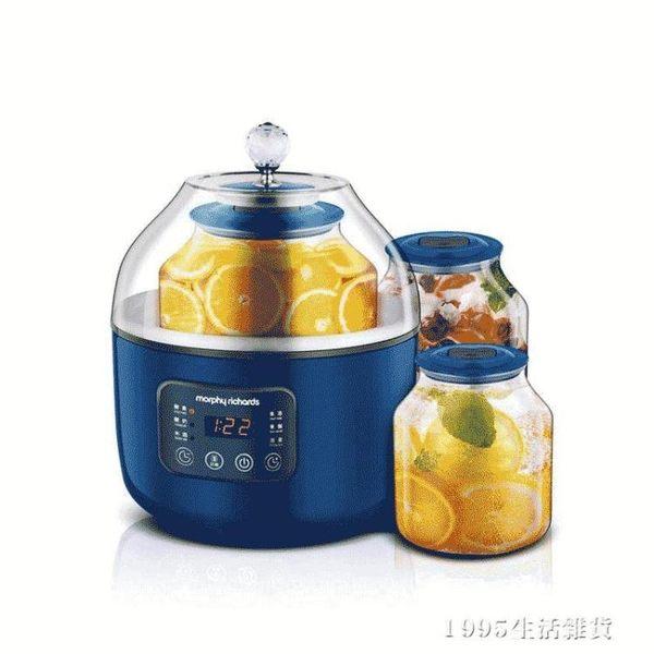 酸奶機 摩飛電器摩飛自制酵素機大容量酸奶機家用全自動水果發酵原液機 220V igo 1995生活雜貨