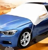 遮陽板汽車防曬隔熱遮陽擋前擋風玻璃車窗風擋小車通用神器遮陽板防曬罩YXS 新年禮物