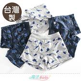 12~18歲男中大童內褲(4件一組) 台灣製青少年棉柔平口內褲 魔法Baby~k51821