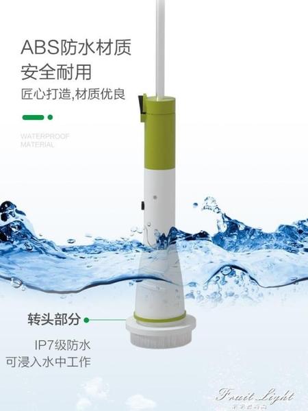 多功能無線電動清潔刷地板家用地刷瓷磚長柄強力日本刷子浴室神器 果果輕時尚