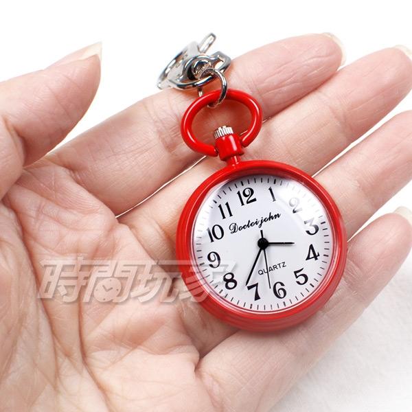 Doctoi john 石英錶 輕巧數字時尚懷錶 吊飾 鑰匙圈 紅色 PWT-07
